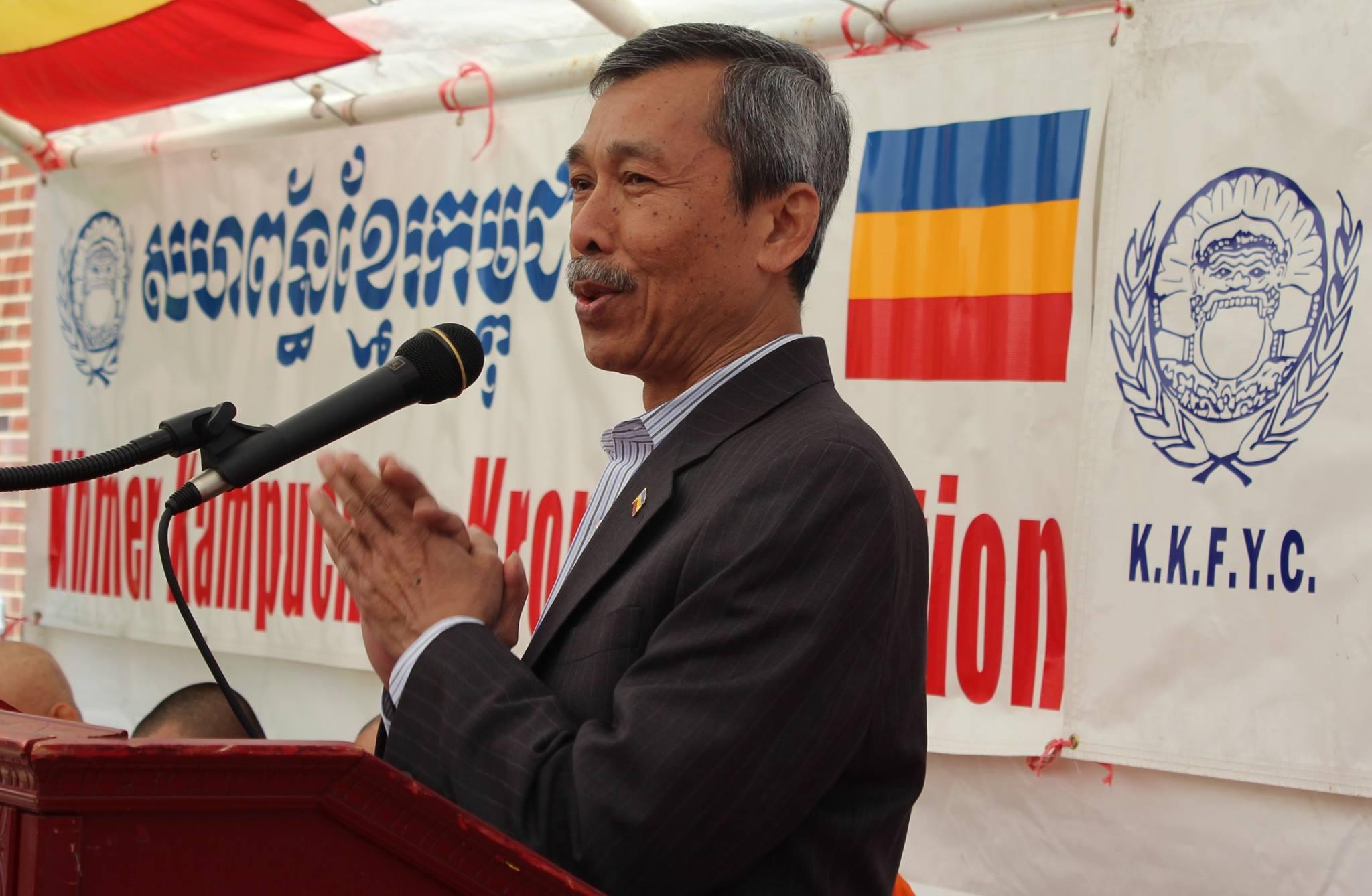 Bài phúc đáp Ông Mannrinh (KKF)gởi Lưu Vân (Nhóm Thanh Niên Dân Chủ)
