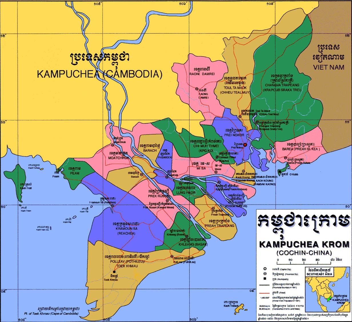 Liên Minh Người Khmer-Krom – Khmers Kampuchea-Krom Federation (KKF)