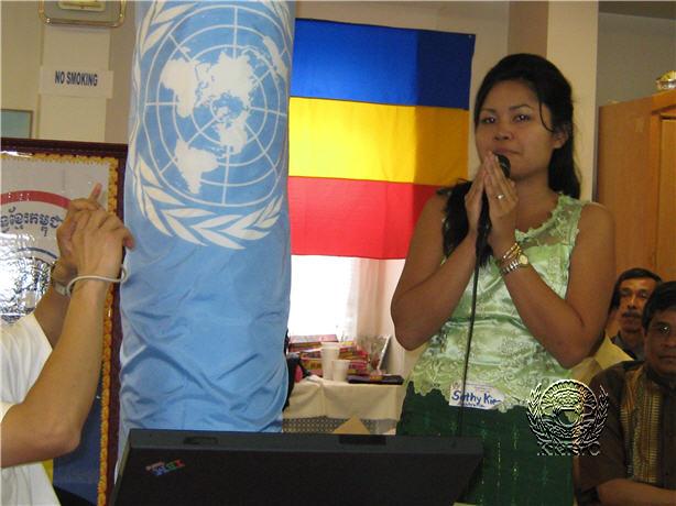 Hội Nghị Thế Giới Lần Thứ 2 của Thanh Thiếu Niên Khmer Krom