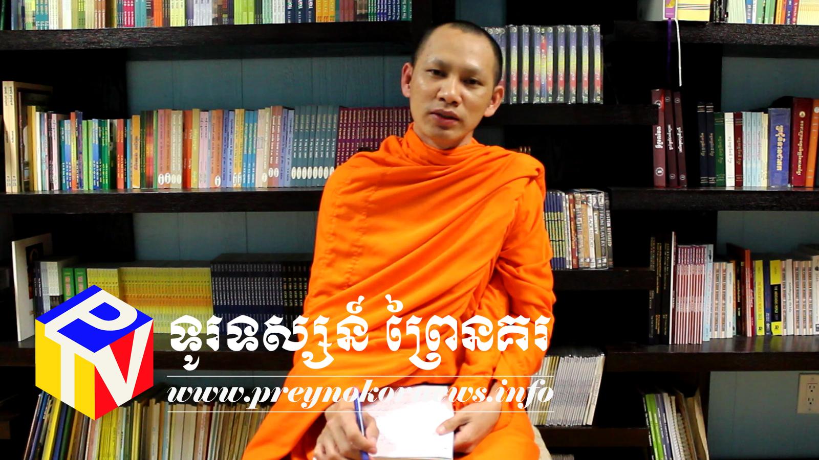 Người Yuon có mặt trên lãnh thổ Kampuchea Krom sau người Khmer đào Srah Ku 952 năm