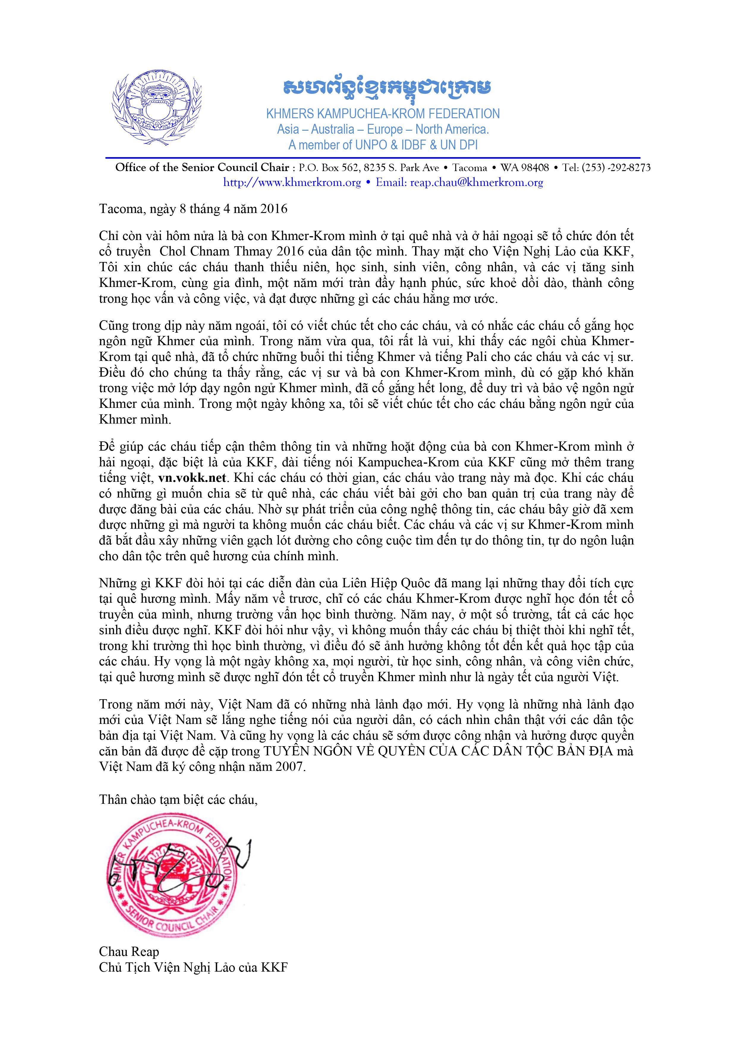 Thư Chúc Tết Cổ Truyền Chol Chnam Thmay 2016
