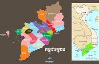 Nhà Nước Khmer-Krom?