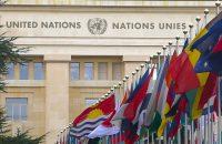 Trụ sở Liên Hợp Quốc tại Geneva, Thuỵ Sĩ. Ảnh: validity.ngo